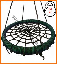 """Подвесные качели """"гнездо"""" диаметром 80 см KIDGARDEN"""